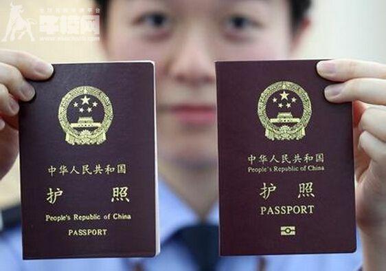 护照类型p是什么意思